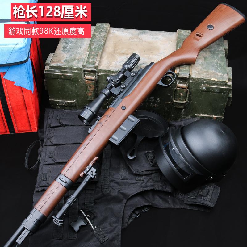 SHAONIANXIN Súng giả Steel will 98K chicken water gun simulation wood grain blocker manual loading J