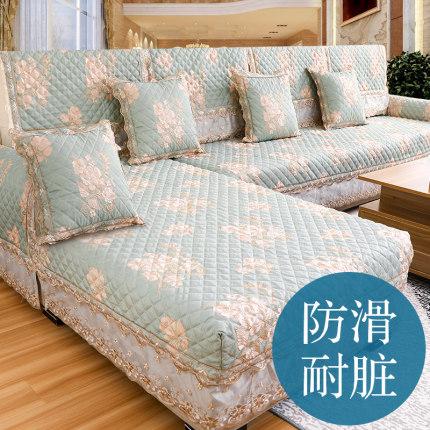 NANJIREN Đệm lót SoFa Châu Âu bốn mùa phổ quát sofa bìa bao gồm bộ chống trượt tất cả vải bao gồm ph