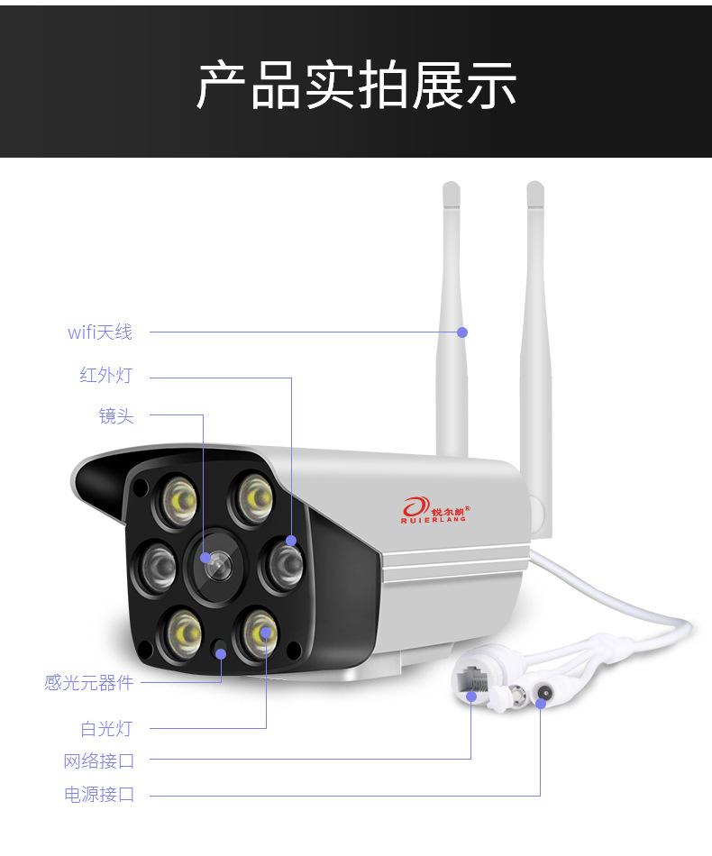 Camera giám sát Tất cả thẻ SIM lưới Netcom 4G Camera đen về kim loại theo dõi bóng bầu dục máy quay