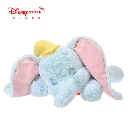 Disney gối ôm Store Bộ mặt ngủ Đảng Donald Duck Dumbo Plush Toy Doll Doll Ngủ