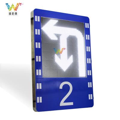 WEIDEMEI Đèn tín hiệu Nhà máy ở thâm quyến LED làn đường ánh sáng đèn chiếu sáng thẳng rẽ trái có th