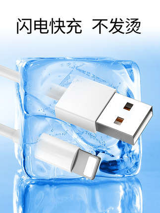 Dây USBCáp dữ liệu iPhone6 cổ xưa vẫn còn Cáp sạc Apple 6s 11pro điện thoại di động 7Plus kéo dài 5s