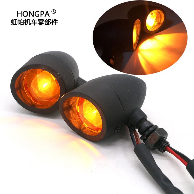 HONGPA đèn xe Xe máy sửa đổi tín hiệu rẽ harley rẽ tín hiệu retro ánh sáng kim loại rẽ tín hiệu harl