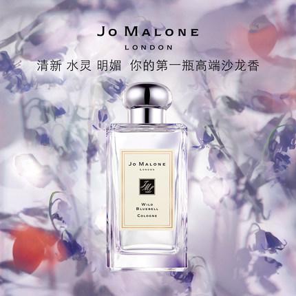 Zumalong  nước hoa  Ngày của Nữ hoàng】 Zumalong Blue Cây Sơn tùng Hương thơm Ánh sáng tươi tự nhiên