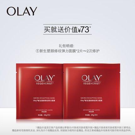 OLAY Kem dưỡng mắt  Magnolia Oil Rejuvenating Eyeshadow Eye Cream For Women