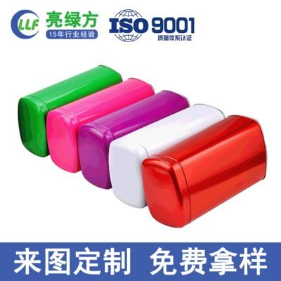 LLF Hũ kim loại Hỗ trợ đặt hàng trực tuyến quân đội cấp 0,23 tùy chỉnh kẹo OB1090 kim loại có thể th