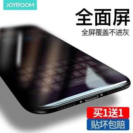 Miếng dán màn hình Iphone 6 Phim riêng về iPhoneX Apple 11 phim riêng tư x màn hình toàn màn hình ip