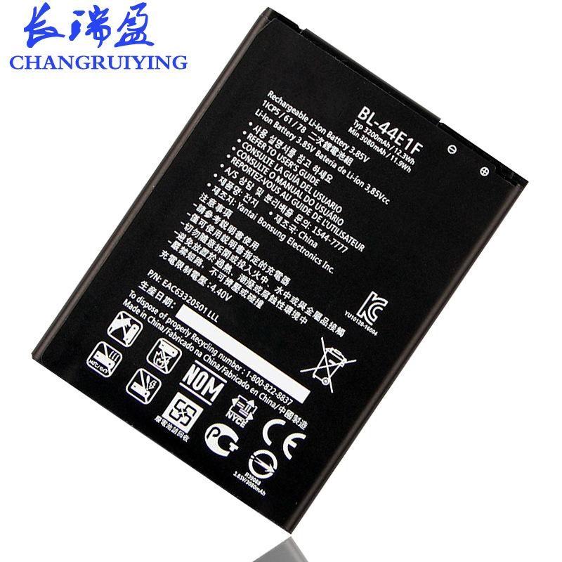 Pin điện thoại Thích hợp cho pin điện thoại di động LG V20 BL-44E1F với giải mã pin polymer H990N xu