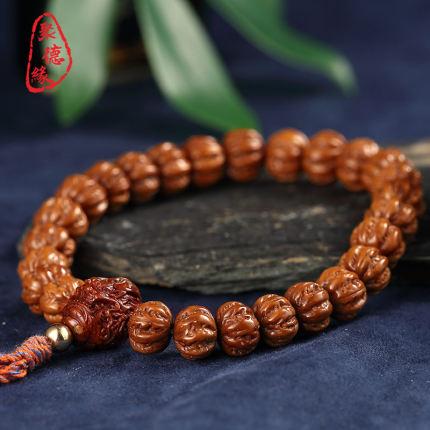 Judeyuan Chuỗi phật  Tím Chuột vàng Vòng tay chạm khắc Jingbaling Walnut Bracelet