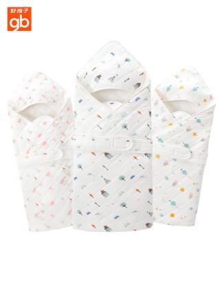 Goodbaby  Khăn quấn  em bé chăn bốn mùa phổ dụng cotton sơ sinh cung cấp chăn trẻ sơ sinh
