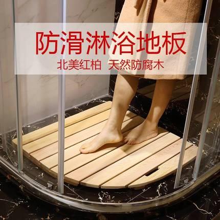 chống thấm nước  Tinh khiết cypress phòng tắm tùy chỉnh chống trượt sàn gỗ thảm phòng tắm chống ăn m