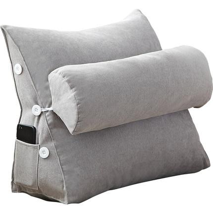 Hengyuanxiang Vải ốp tường   Đầu giường Đệm mềm Gói tựa lưng lớn Có thể tháo rời Có thể giặt Phòng k