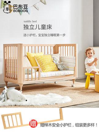Babu  Nôi trẻ sơ sinh  đậu cũi khâu giường gỗ rắn di chuyển trẻ sơ sinh không sơn đa chức năng đăng