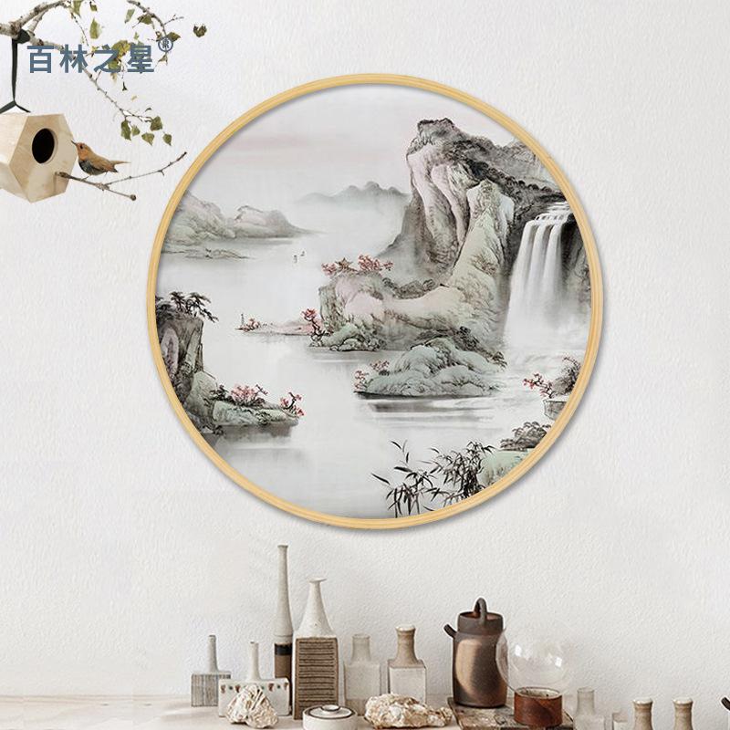 HUIYE Tranh trang trí Bailin Star Nghĩa trang trí sáng tạo Craft Khung hình bằng gỗ Ảnh tường Tùy ch