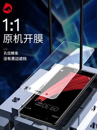 COMIC HORSE Miếng dán cường lực  oppor11 phim cường lực oppor11s toàn màn hình cộng với điện thoại d