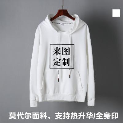 DUOCAIJIDI Sweater (Áo nỉ chui đầu) Modal áo len thăng hoa không gian cotton trùm đầu áo len cổ áo t