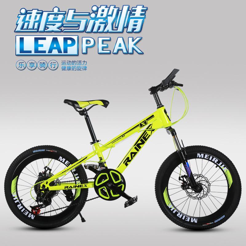 LEINISI Xe đạp leo núi Đĩa phanh xe đạp leo núi 20/22 xe đạp sinh viên 24 inch 26 inch chia sẻ người