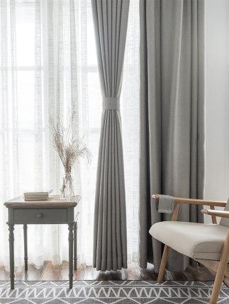 rèm cửa sổ  Rèm che phòng ngủ đơn giản hiện đại nordic in bông cùi xám ánh sáng phòng khách sang trọ