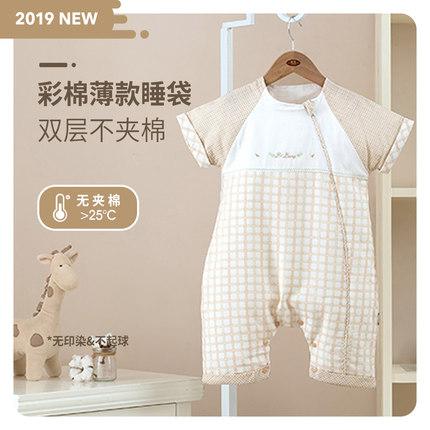 Liangliang Túi ngủ trẻ em  Túi ngủ cho bé Liangliang mùa xuân và mùa đông dày chia đôi chân chống tr