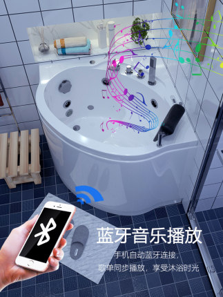 Bồn tắm Loại nhỏ hộ gia đình Nhật Bản bong bóng sâu ngồi hình tam giác nhỏ hình quạt acrylic nhỏ lướ