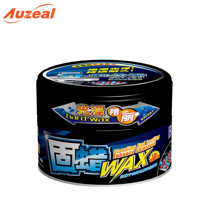 Auzeal Sáp đánh bóng Botley Solid sáp bảo trì vẻ đẹp xe lâu dài chống oxy hóa khử trùng xe sáp