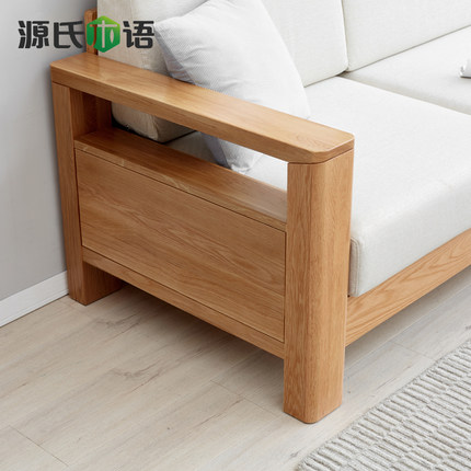 Genji Ghế Sofa gỗ ngôn ngữ sofa gỗ rắn Bắc Âu căn hộ nhỏ gỗ sồi kết hợp hiện đại tối giản mới đồ nội