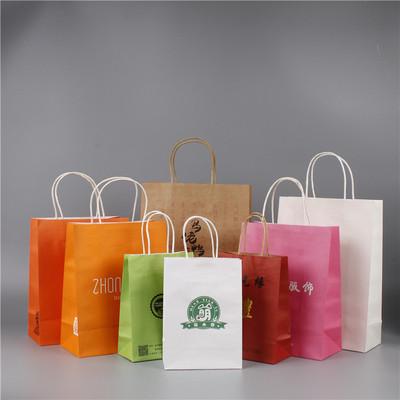 SHUQIE Túi giấy Nhà máy bán hàng trực tiếp các loại túi giấy nhiều màu sắc, bao bì thực phẩm nói chu