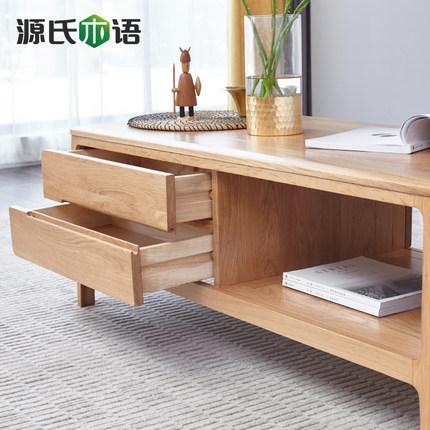 Genji Bàn trà  ngôn ngữ gỗ rắn bàn cà phê gỗ sồi Bắc Âu bàn trà phòng khách bàn cà phê hiện đại đơn