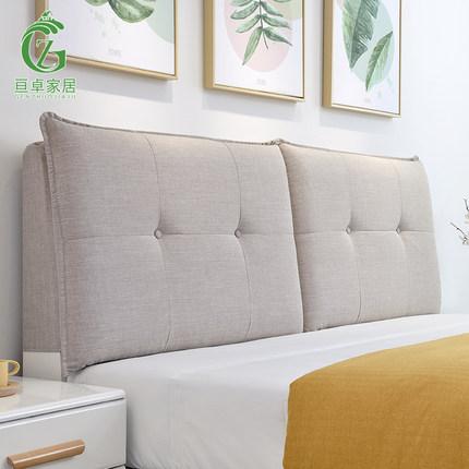 Vải ốp tường  Đệm đầu giường lớn phía sau phòng ngủ bằng gỗ rắn đầu giường trải giường mềm mại gói v