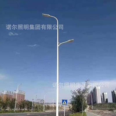 nuoer Đèn đường Bán trực tiếp nhà máy 6m 7m 8m 9m 10m 12m 13m 100W đèn led tay thấp và đèn led