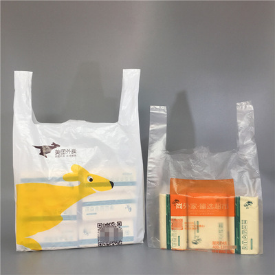 BAFANG Túi xốp 2 quai Túi tote nhựa tùy chỉnh siêu thị cửa hàng quần áo mua sắm túi nhựa tùy chỉnh t