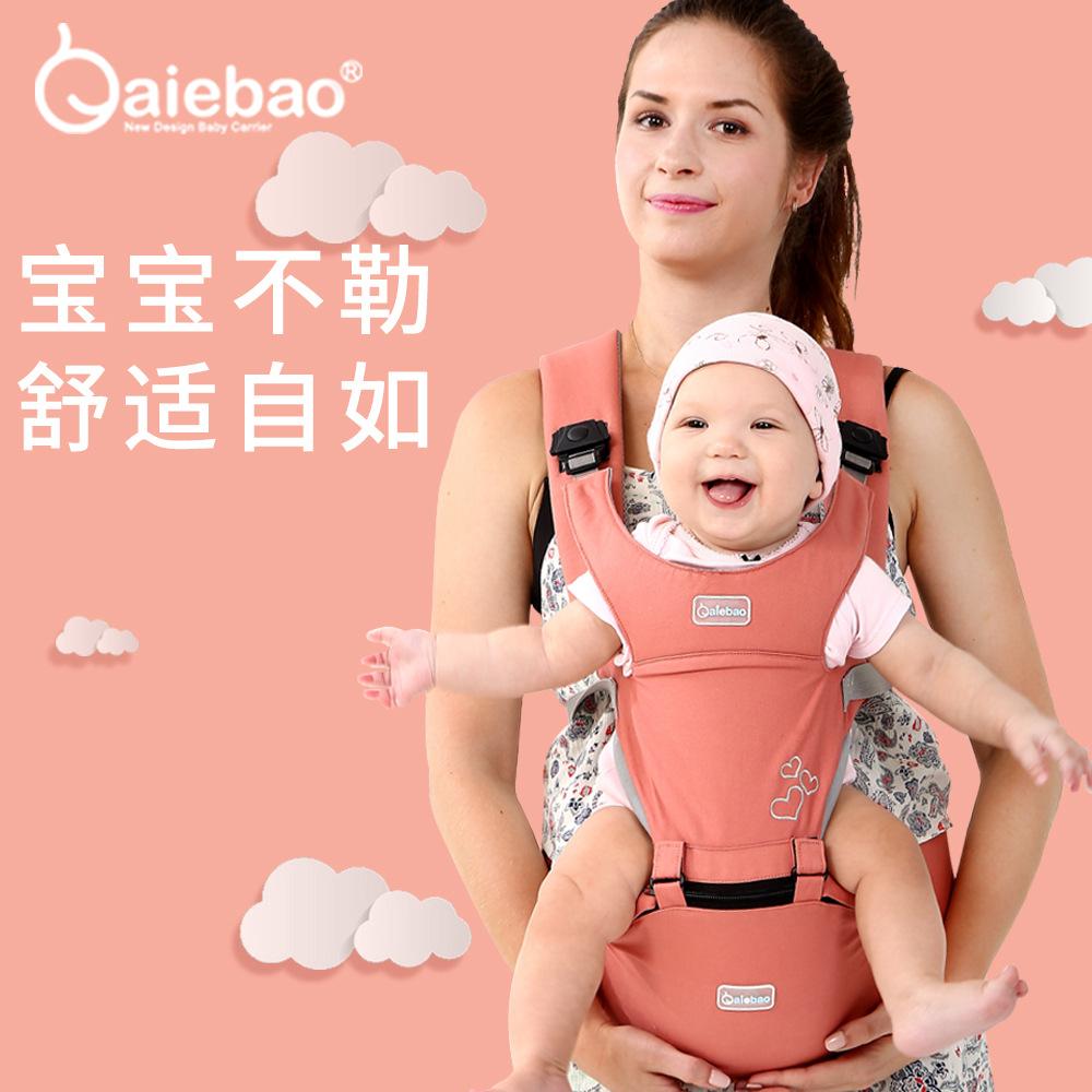 Aierbao Đai cõng bé Đa năng cho bé Dây đeo trước Giữ eo cho bé Ghế đơn Ghế trẻ em Giữ bốn mùa Giữ dâ