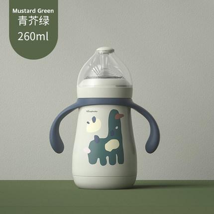 bình sữa Bé nghịch ngợm Bình sữa cách nhiệt cho bé chính hãng có ống hút rơm Big Baby Dual Purpose T