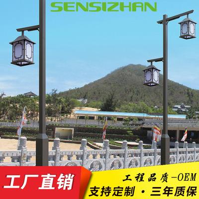 SSZ Đèn LED sân vườn Bán buôn đèn led sân vườn ngoài trời kiểu Trung Quốc bảo hành ba năm đèn cảnh q