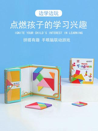 Magnet Cube Xếp hình 3D bằng gỗ  Cube Cube hiện đại câu đố ghép hình