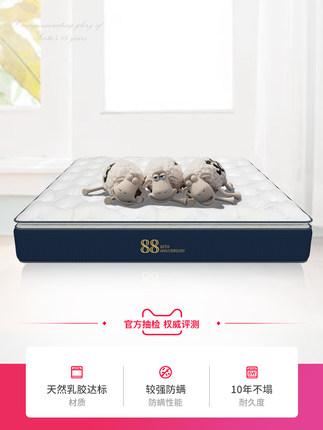 Serta Giường nệm  / American Shuda Meng thưởng thức 88 chiếc nệm cao su cổ điển 1,8m giường lò xo Si