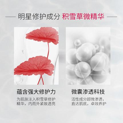 L'Oreal Mặt nạ Trẻ hóa mặt nạ Centella Asiatica Micro Essence Mặt nạ làm săn chắc da và làm mờ da d