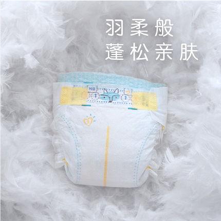 Pampers  Tả vải Nhật Bản nhập khẩu loại Pampers phù hợp tã giấy nhỏ mã S76 mảnh siêu mỏng thoáng khí