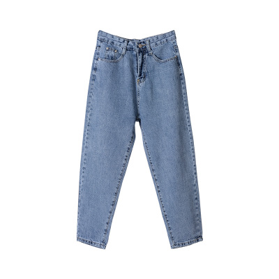 Giyu quần Jean Mưa tích lũy BF gió lỏng quần cha 2020 mùa xuân hè hè Quần nữ harem mới chín điểm Quầ