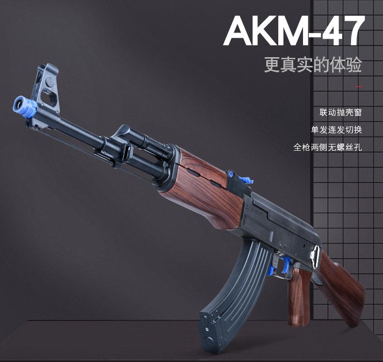Renxiang Súng giả under the ak47 electric continuous shot under the water bomb gun simulation cs mod