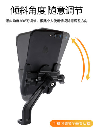 Giá đỡ điện thoại di động hợp kim nhôm gắn trên xe máy