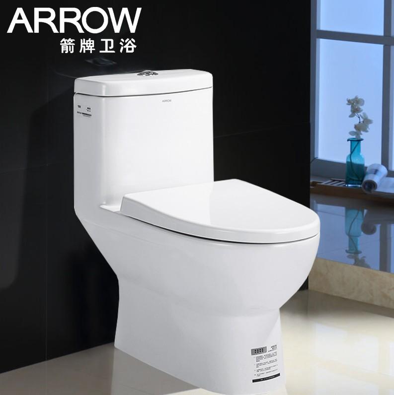 ARRОW Bồn cầu ARR602W chính hãng khử mùi nhà vệ sinh Wrigley tiết kiệm nước nhà vệ sinh siphon AB111