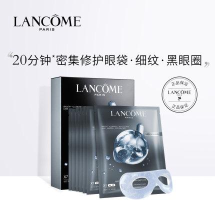 Lancome Lancome Mặt nạ mắt tinh chất mới của Lancome 10gX7 Viên nén