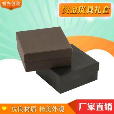 YUXIAN Hộp da Bao bì hộp bronzing hàng da cửa hàng hộp vành đai kỹ thuật số phần cứng hộp bao bì hộp