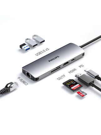 Đế cắm Philips typec mở rộng bộ chuyển đổi USB Thunderbolt 3 /hdmi kê huawei matebook13