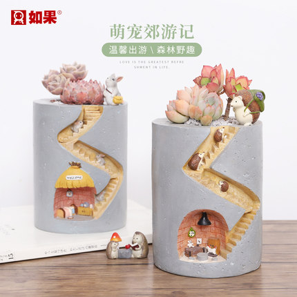 zakka Cảnh quan Mini sáng tạo phim hoạt hình động vật nhím thủy canh cây mọng nước trang trí chậu cá