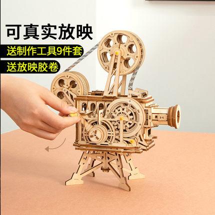 toclick Tranh xếp hình 3D Ruo State Ruoke Máy chiếu cổ điển DIY Hướng dẫn sử dụng Mô hình truyền cơ
