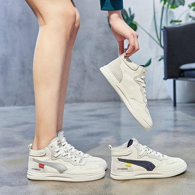 HUANLEDENG Giày Sneaker / Giày trượt ván Một thế hệ giày nữ mới mùa xuân 2020 phiên bản Hàn Quốc của