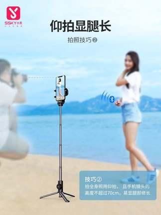 Gây tự sướng  Điện thoại di động Bluetooth selfie dính tích hợp Apple oppo Huawei vinh quang phổ biế