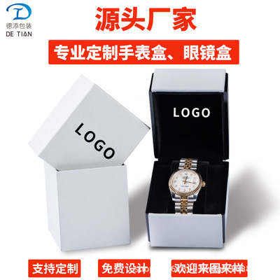 Hộp da Đồng hồ cao cấp tại chỗ hộp quà tặng bán buôn trang sức hộp da pu nhà máy đóng gói trực tiếp